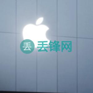 成都苹果笔记本电脑macbook售后维修服务中心地址