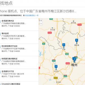 梅州苹果笔记本电脑维macbook修点地址电话