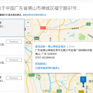 佛山苹果笔记本电脑Macbook售后维修服务中心地址信息