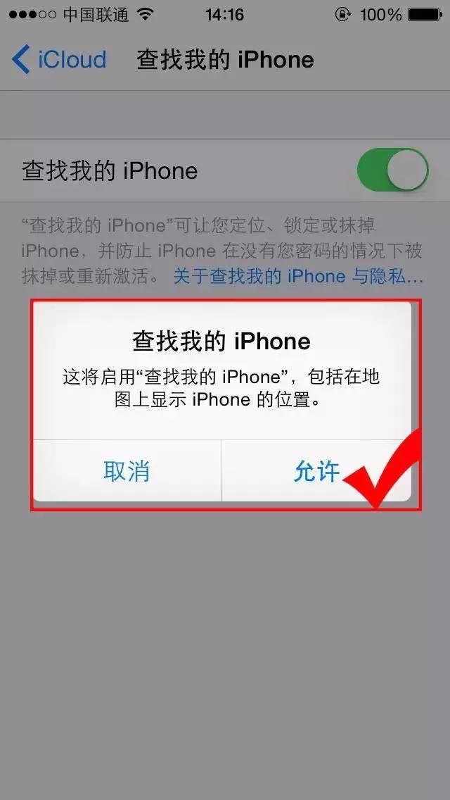 iPhone丢了怎么办? 除了报警还需要做这些!!