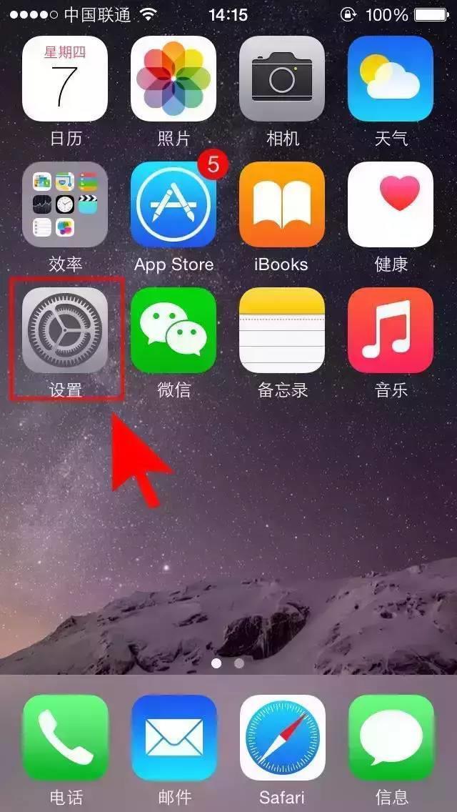 iPhone 丢了想要找回你需要做什么?