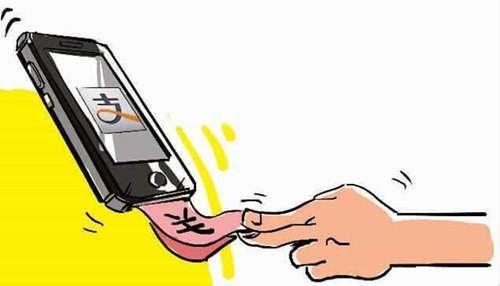 手机丢失之后如何将损失降到最低?