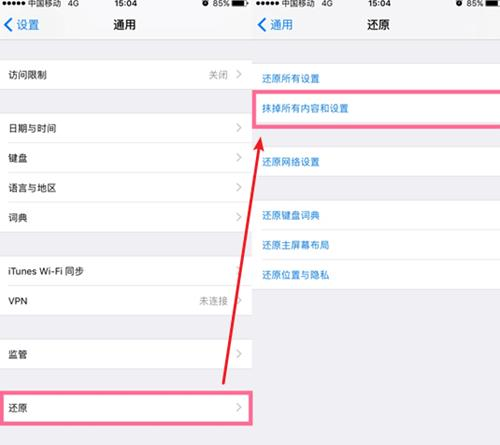 苹果手机通讯录不小删除怎么恢复?必看秘籍