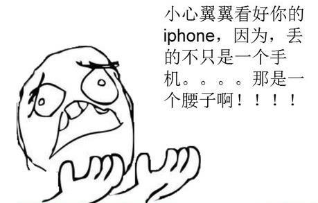 Apple必备技巧之 — 手机丢失该咋办?