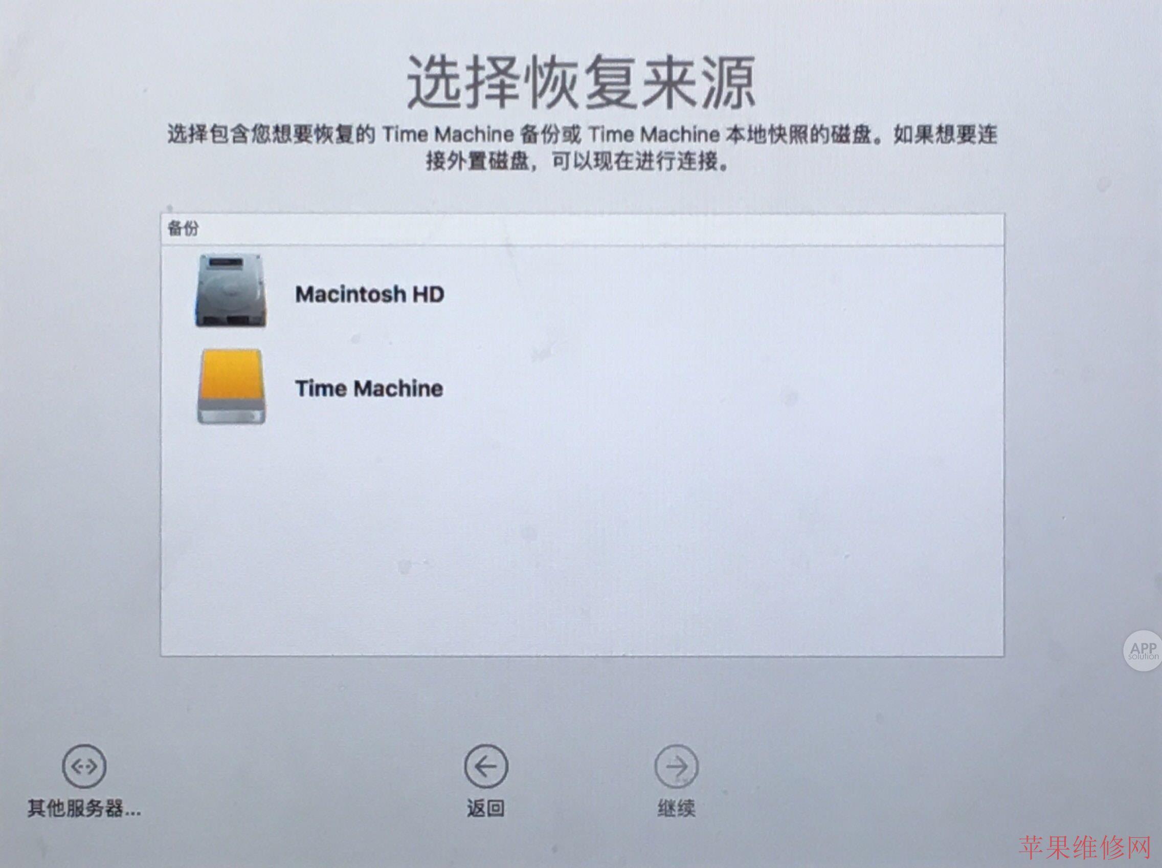 苹果电脑数据如何备份?用好这个自动备份工具就行