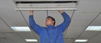 长沙三菱重工空调上门电话查询