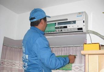 杭州志高空调维修电话查询