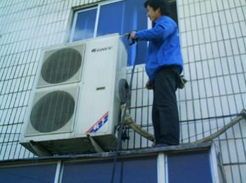 沈阳格力空调维修服务电话查询