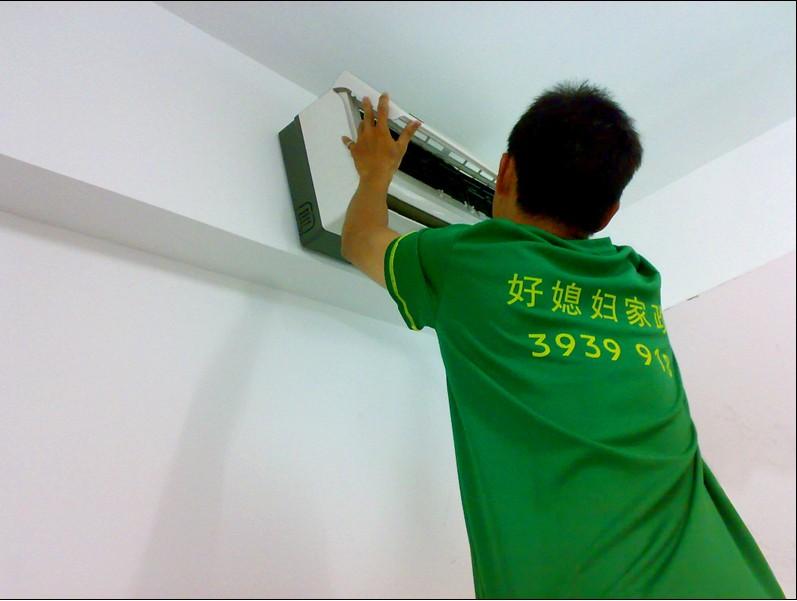 苏州三菱重工空调维修服务电话查询