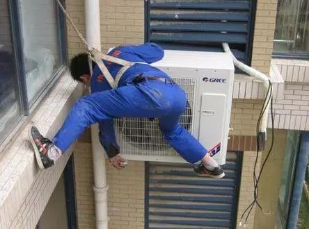 西安松下空调售后维修服务电话查询