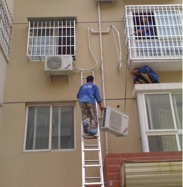 南京美的空调售后维修服务电话查询