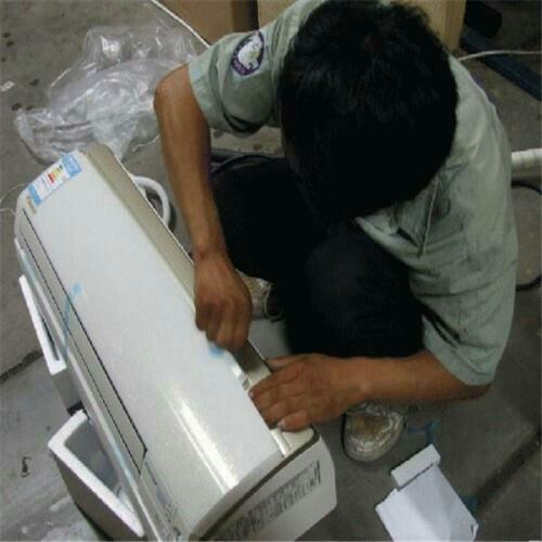 上海志高空调维修服务电话号码查询