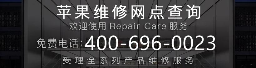 太原苹果手机专卖店_太原苹果授权经销商地址信息一览表