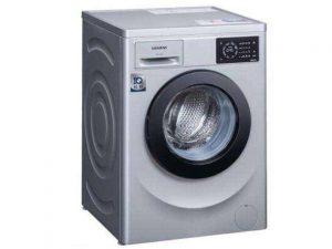 南京海尔洗衣机维修电话查询