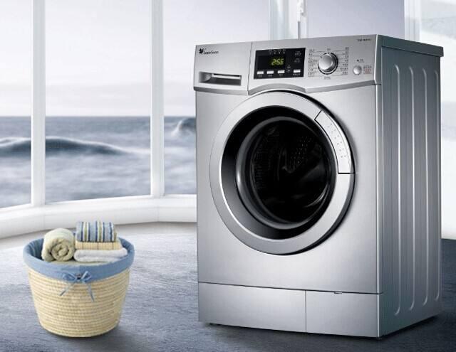 武汉美菱洗衣机维修电话号码查询
